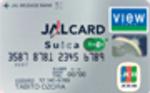 JAL Suica.jpg