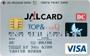 JAL TOP&ClubQ.jpg